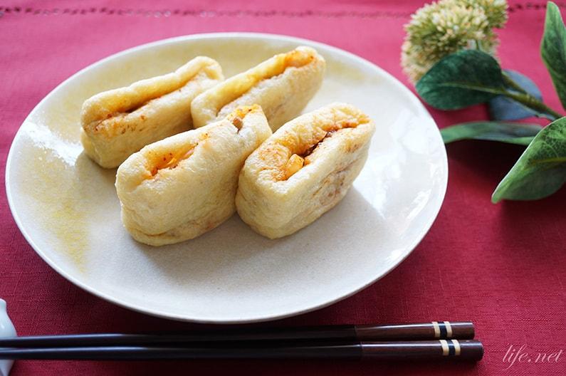 油揚げのキムチ納豆詰めのレシピ