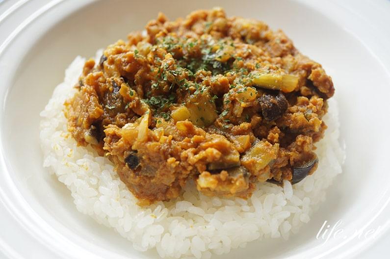 あさイチのなすのレンジカレーのレシピ。簡単絶品!キーマカレー。