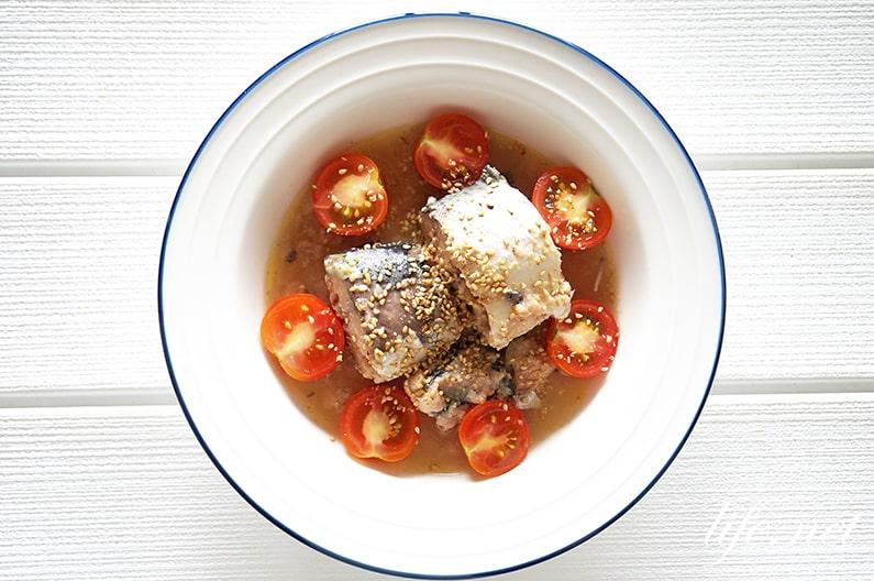 鯖缶とミニトマトのレンジおかずのレシピ。テレビで話題の作り方。