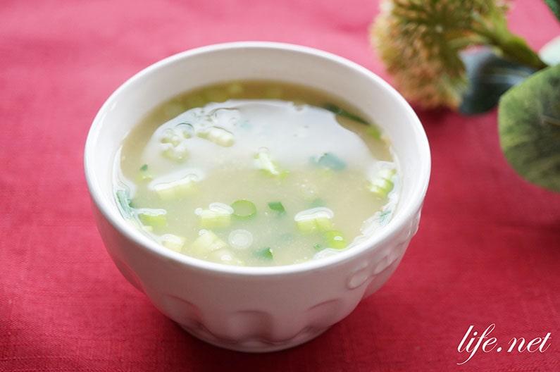 平野レミさんの海老の殻スープのレシピ