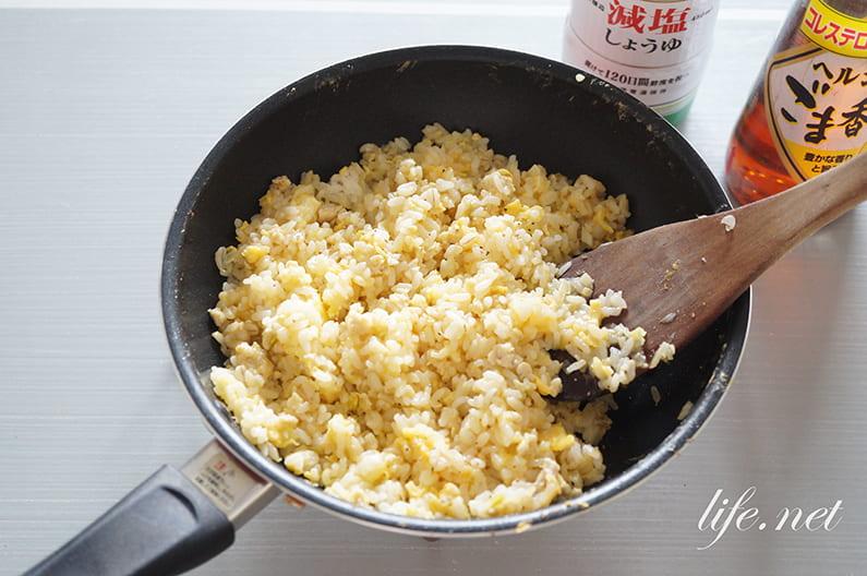 鶏そぼろレタスチャーハンのレシピ。子供が喜ぶ簡単炒飯の作り方。