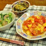 トマトと卵のタンタンジャン炒めのレシピ・作り方