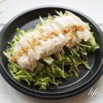 サラダチキンで簡単バンバンジーの作り方。ごまだれで絶品!