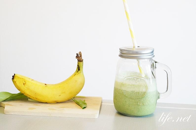 バナナ甘酒スムージーのレシピ。サラダほうれん草入りの作り方。