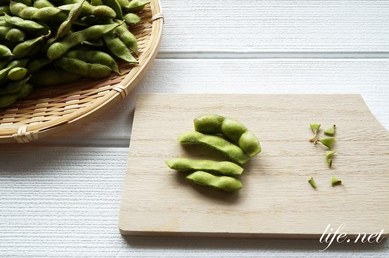 枝豆をフライパンで蒸し焼きにする方法。テレビで話題の作り方。