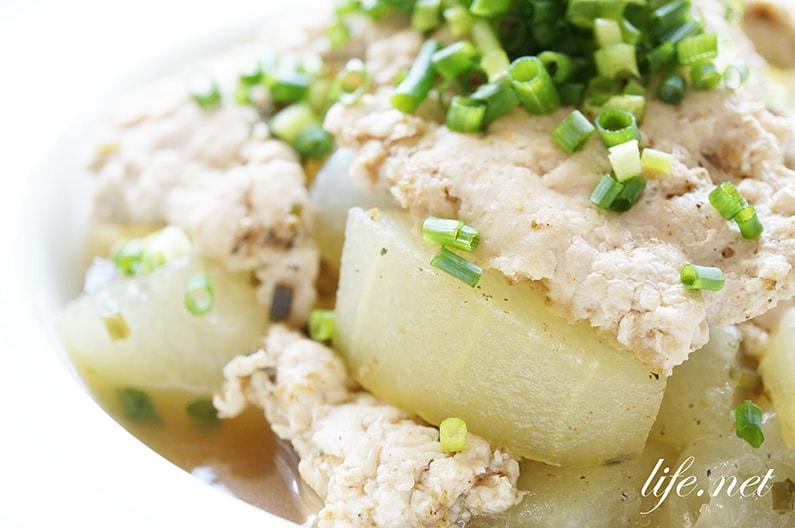 冬瓜と鶏ひき肉の煮物の作り方。きょうの料理で話題のレシピ。