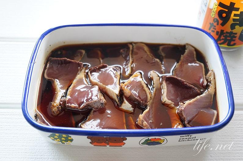 カツオの漬けの作り方。すき焼きのたれの漬けだれに一晩がおすすめ。