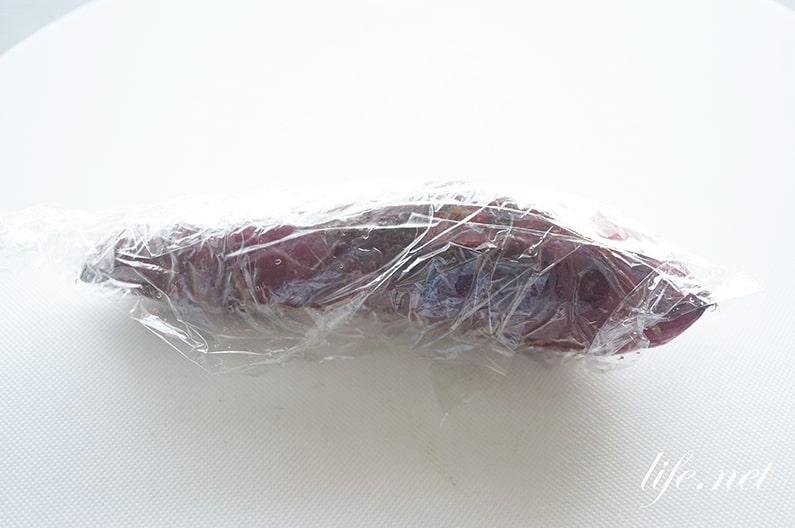 ガッテンの冷凍さつまいも(焼き芋)の作り方。紅はるかが最高。