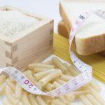 冷たい炭水化物ダイエットで効果的な食材