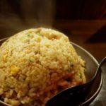 牛肉の麻辣チャーハンのレシピ・作り方