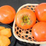 甘い柿の見分け方