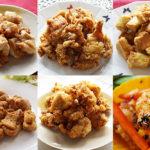 唐揚げの人気レシピ8品まとめ。プロの下味・揚げ方も紹介。