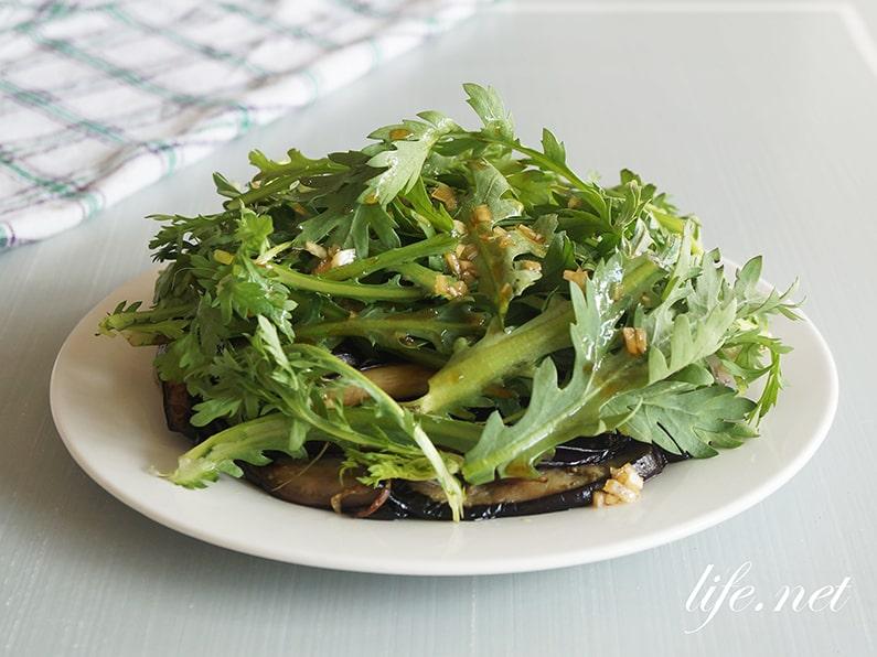 男子ごはんのなすと春菊のサラダの作り方。おつまみホットサラダ。