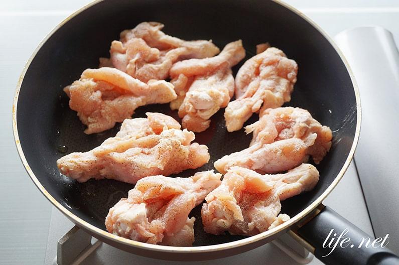 ソレダメの手羽元の蒸し焼き、パプリカソースのレシピ。コラーゲンで美肌効果も。