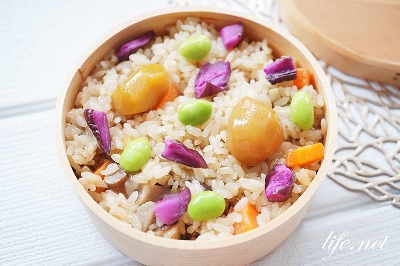 吹き寄せご飯の作り方。行楽弁当におすすめの炊き込みご飯のレシピ。