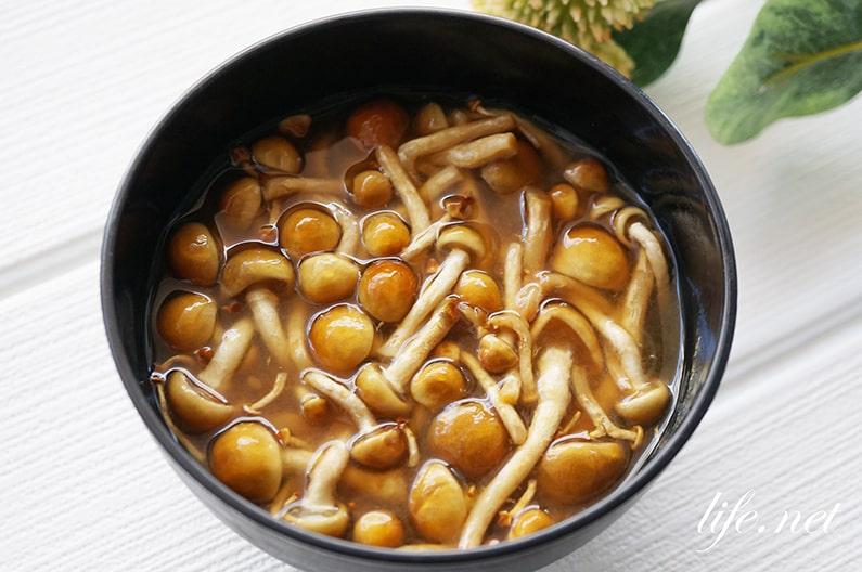 なめこの味噌汁のレシピ。美肌や風邪予防に効果的な作り方。