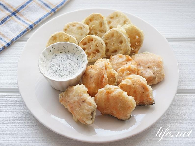 鮭のフリットのレシピ。男子ごはんの鮭とれんこんのフリット。