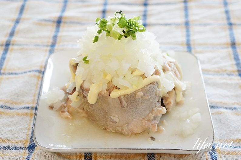 サバサラダのレシピ。鯖水煮缶に玉ねぎとマヨネーズで絶品に。
