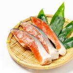秋鮭田楽の作り方