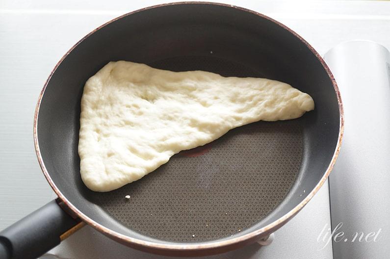 ナンとチーズナンの作り方。ホットケーキミックスとヨーグルトで簡単。