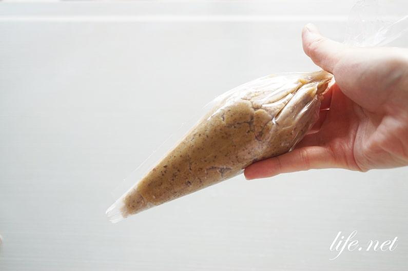 栗原はるみさんの甘栗のモンブランのレシピ。NHKあさイチで話題。