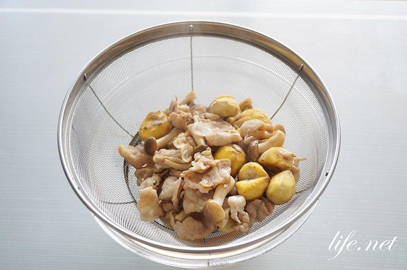 栗と豚肉の炊き込みご飯の作り方。ソレダメで話題の栗ご飯のレシピ。