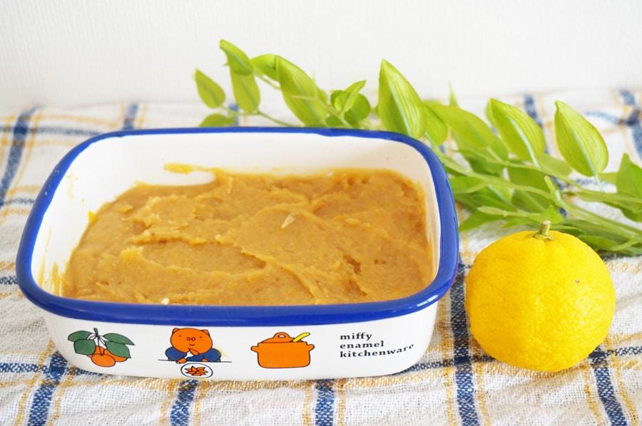 柚子味噌の作り方