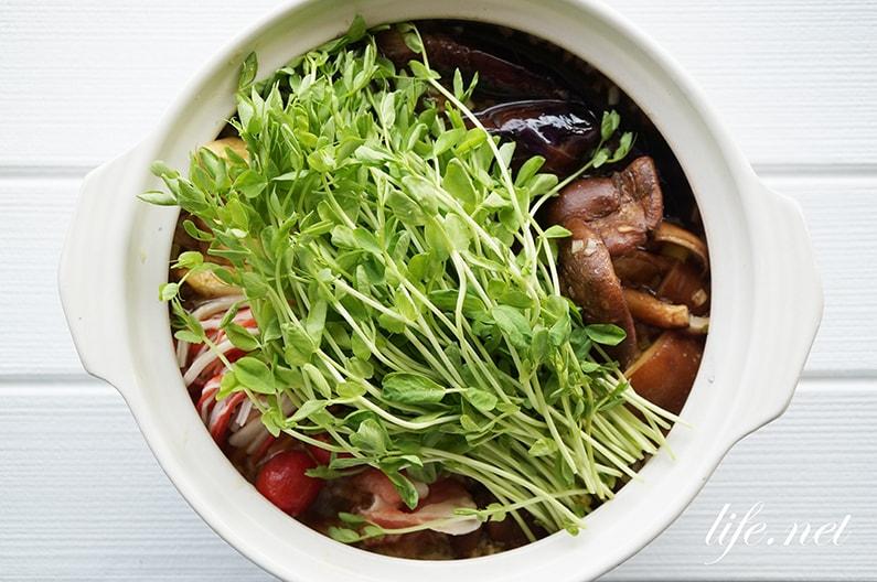 鬼ねぎ黒酢鍋のレシピ。男子ごはんで話題の山盛りネギの酸っぱい鍋。