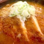 塩パーコー麺のレシピ・作り方