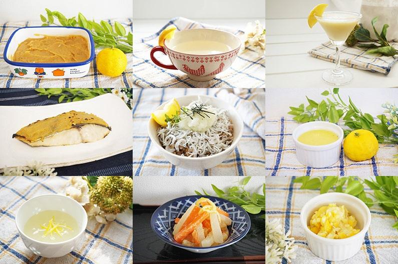 柚子のレシピ14品まとめ。おかずになる料理から人気のお菓子まで。