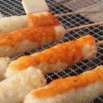 味噌たんぽのレシピ