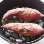 石焼き芋の作り方。フライパンと石でお店のように焼ける本格レシピ。