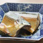 バルサミコ酢のサバ味噌煮のレシピ