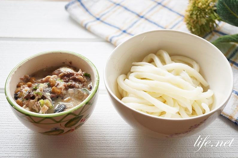 ガッテン!サバ缶ひっぱりうどんのレシピ。山形県の簡単郷土料理。