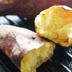 焼き芋のおならが出にくくなる食べ方とは?皮のまま食べるだけ。