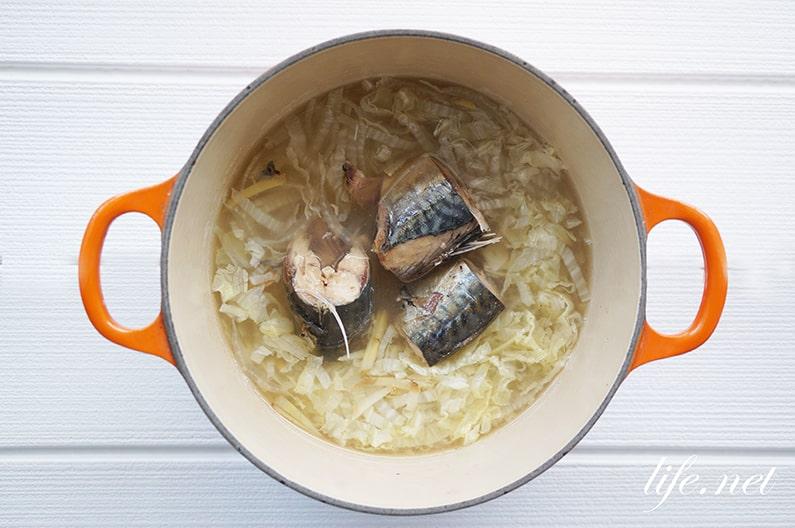 サバ缶と白菜のスープのレシピ。あらぽんさんの数値改善メニュー。