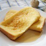 基本のフレンチトーストのレシピ