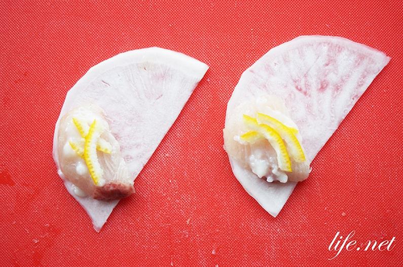 かぶら寿司の簡単レシピ。石川県のご当地料理の作り方。