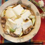 すき焼き風肉豆腐の簡単レシピ