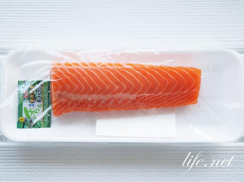 お刺身が格段に美味しくなる持ち帰り方。氷と詰め方が大切!