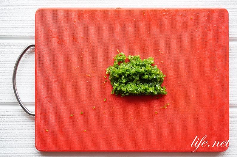 手作り柚子胡椒の作り方。プロの簡単にできるレシピ。