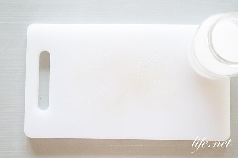 ガッテン!刺身は塩振りで絶品に。鮮度を復活させる方法を紹介。