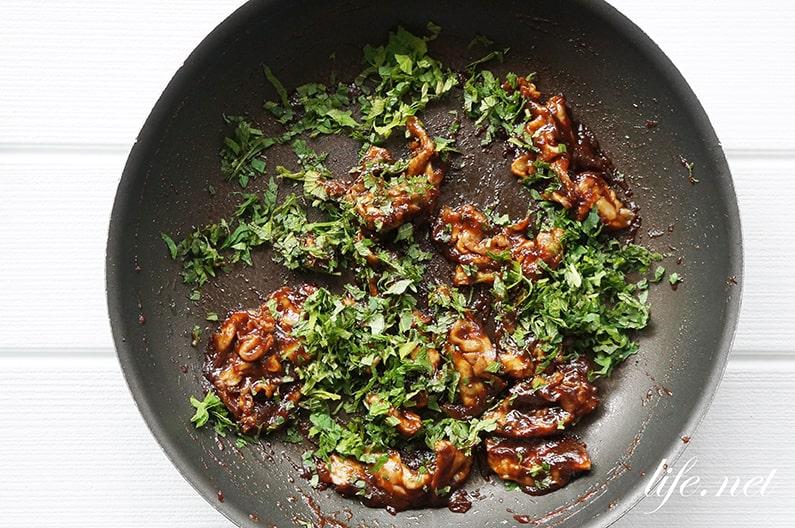 平野レミさんのなすのシソ味噌のレシピ。ナイスなシソ味噌。