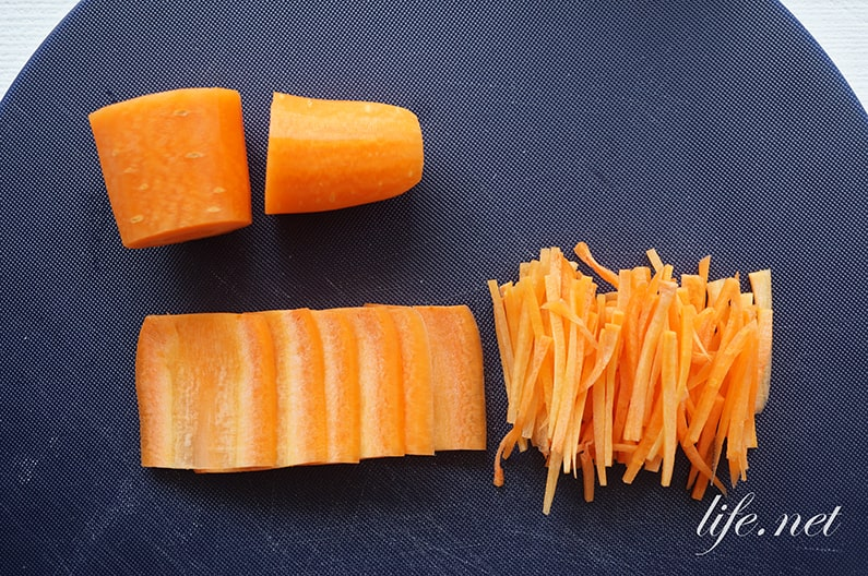 人参ナムルの作り方。韓国風にんにくとごま油で!切り方も紹介。