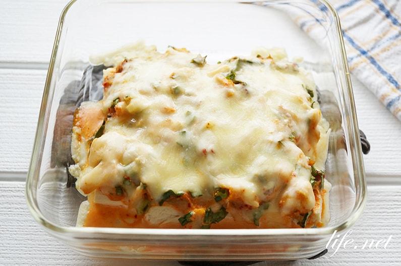 キムチ豆腐チーズグラタンの作り方。おつまみにもおすすめ。