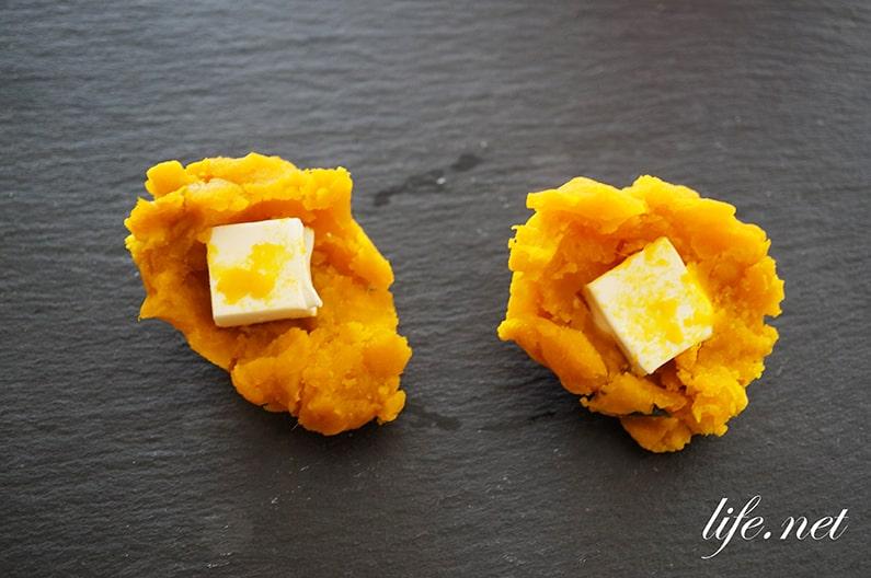 かぼちゃとさつまいものクリームチーズボールのレシピ。子供のおやつに。