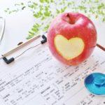 りんごが肺がんのリスクを半減させる