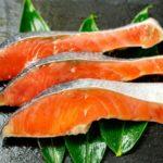 鮭が高級店の味になる方法