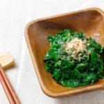青菜のおひたしのレシピ
