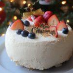 いちごのドームケーキのレシピ
